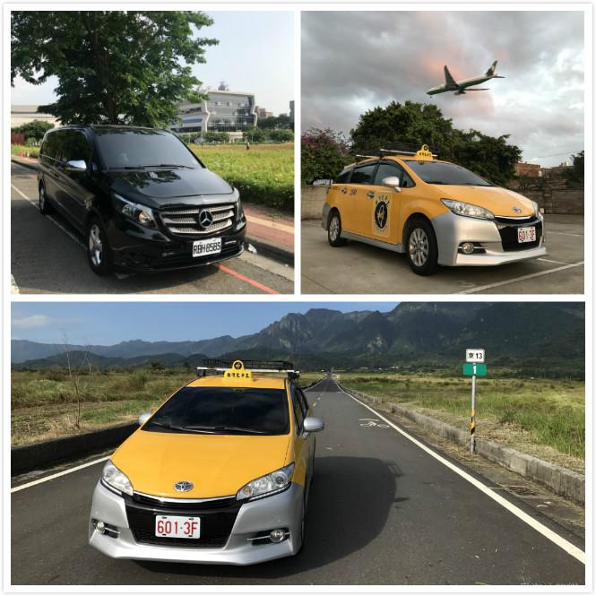 台灣包車王-九人座與計程車包車