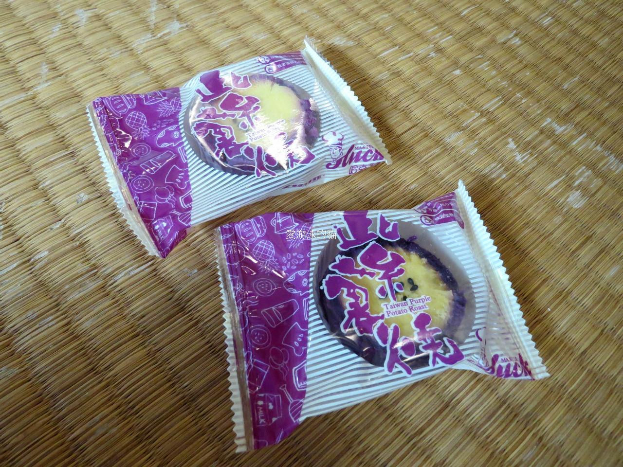 台中伴手禮-哈克大師紫薯燒-獲獎無數的產品