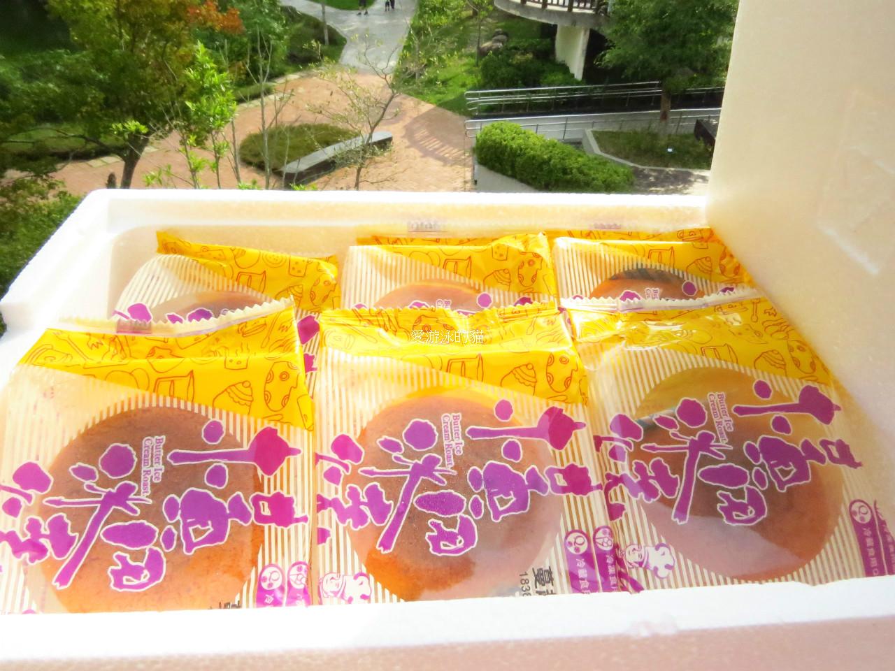 台中伴手禮-哈克大師橫田冰燒-冰凍與冷藏各有不同滋味