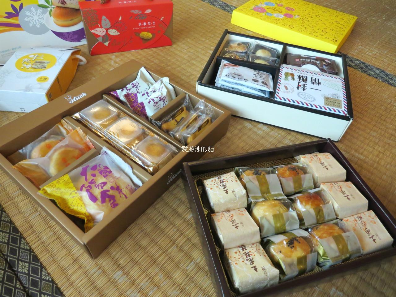 台中伴手禮-哈克大師中秋節禮盒,紫薯燒,一口鳳梨酥,好事花生,牛軋糖